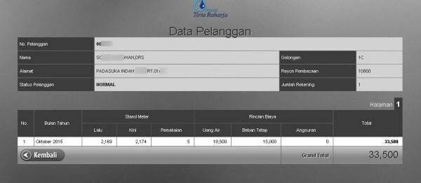 Halaman Website Informasi Tagihan PDAM Tirta Raharja