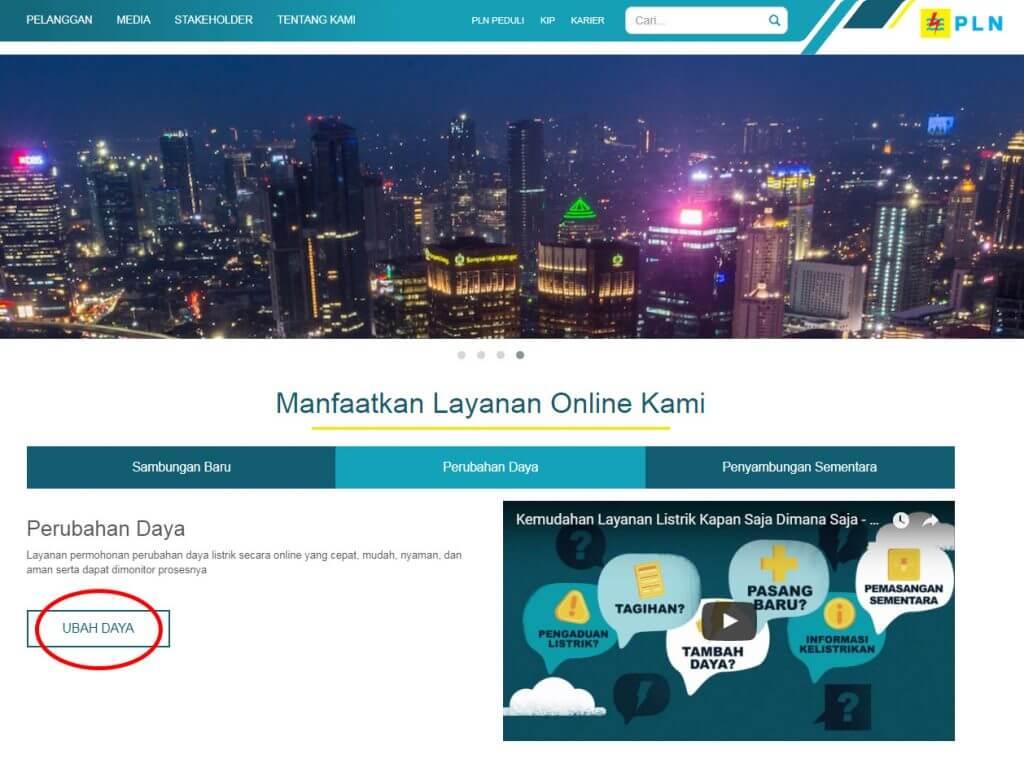 Website PLN baru 2017 - klik tombol Ubah Daya