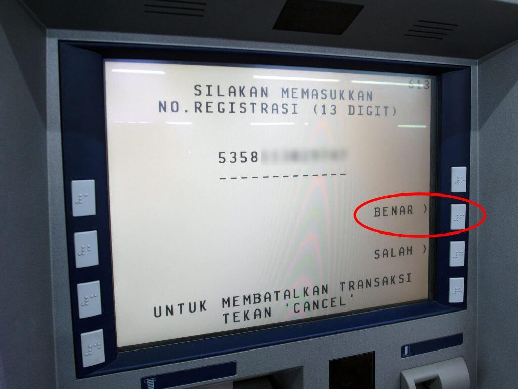 ATM BCA - Transaksi Lainnya - Pembayaran - Listrik / PLN - PLN Nontaglis - masukkan No. Registrasi